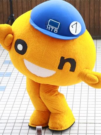 あべのハルカスに北海道テレビのキャラonちゃん 北海道展で