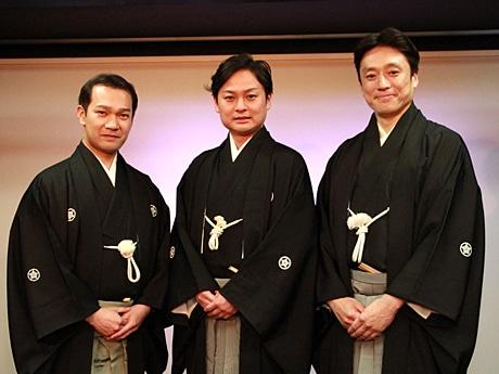 (左から)片岡千次郎さん、片岡千壽さん、片岡松十郎さん