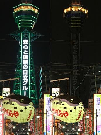 ネオン広告が点灯する通天閣(左)と消灯した通天閣