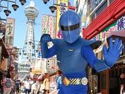 通天閣に「関空戦士ラピートルジャー」登場 初の単独イベントで握手会