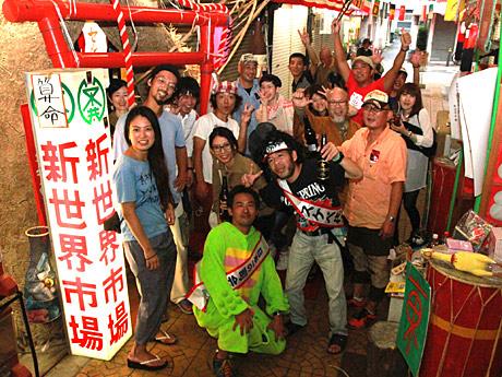 セルフ祭のワークショップ参加者(9月6日撮影)