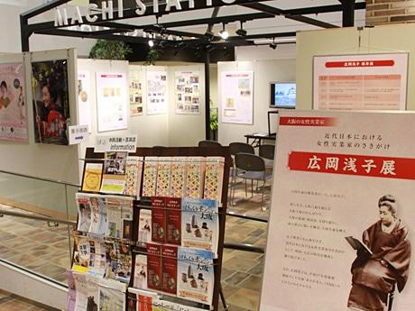 あべのハルカス近鉄本店で「大阪の女性実業家 広岡浅子展」