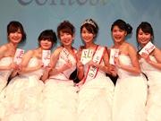 大阪府大・市大の合同ミスコン「ミスあべのコンテスト」 グランプリ決定