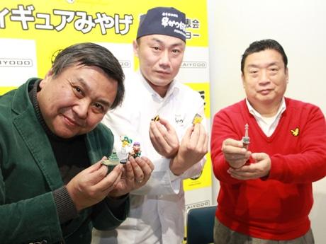 (写真左から)宮脇社長、仲橋さん、西上社長