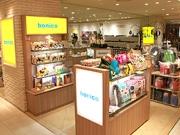 天王寺ミオがリニューアル ファッション、生活雑貨など29店