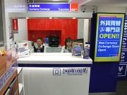 天王寺に外貨両替店「トラベレックス」 33通貨取り扱い