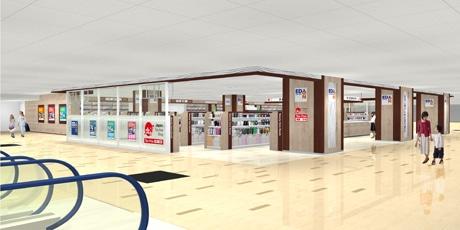 エディオン近鉄あべのハルカス店の店舗イメージ