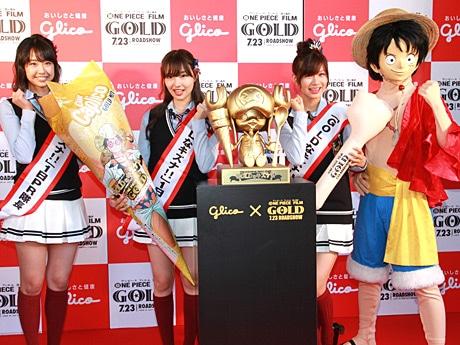 NMB48の(左から)加藤夕夏さん、村瀬紗英さん、谷川愛梨さん