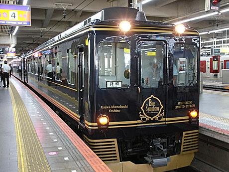 観光特急「青の交響曲」(大阪阿部野橋駅で)