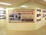 近鉄百貨店上本町店で「80年のあゆみ展」 懐かしい写真300点展示