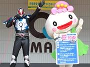 大阪のヒーロー「ゼロス」、阿倍野区「あべのん」が防犯啓発ショー