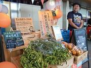 天王寺ミオ「ミオソラマルシェ」が1周年 生産者が農産物など販売