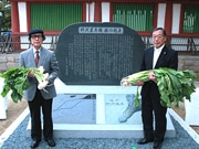 四天王寺に「野沢菜」伝来記念碑 天王寺蕪が起源