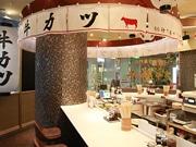 阿倍野・新宿ごちそうビルに牛カツ専門店「京都勝牛」 大阪初登場メニューも