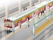 近畿日本鉄道、大阪阿部野橋駅に可動式ホーム柵設置へ
