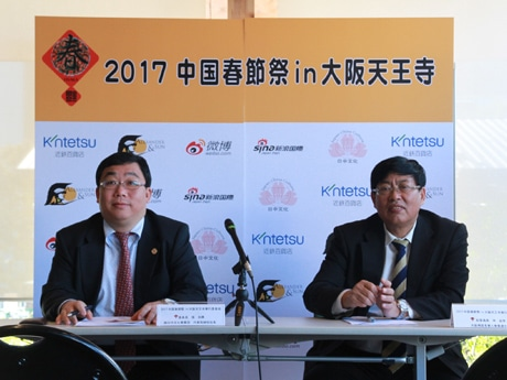 「2017中国春節祭 in 大阪天王寺」開催を発表