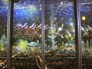 あべのハルカス展望台でプロジェクションマッピング 「星」をテーマに