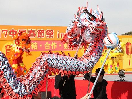中国春節祭で龍の舞