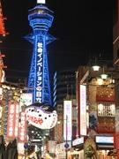 通天閣のネオン広告が5カ月ぶりに点灯 リニューアル前の試験点灯で