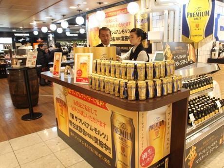 新「ザ・プレミアム・モルツ」を提供する期間限定ビールバー