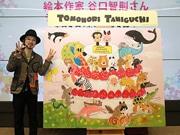 あべのハルカス近鉄本店で絵本作家・谷口智則さんがライブペイント