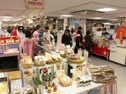 あべのハルカス近鉄本店で「道の駅EXPO大阪」 「丼博覧会」も