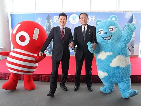 日本一高いビル「あべのハルカス」、台湾一高いビル「台北101」と友好協定