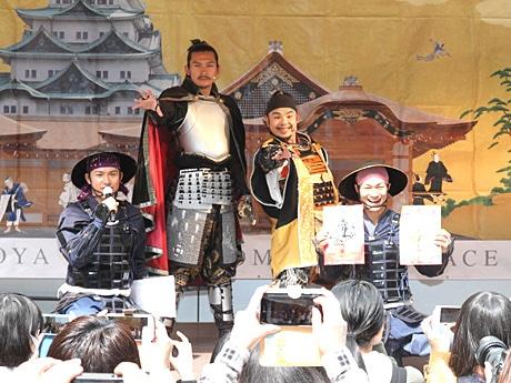 Hoopに登場した「名古屋おもてなし武将隊」