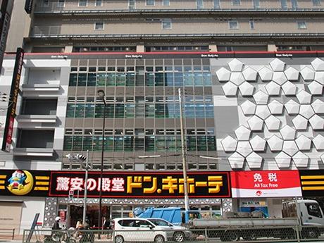 ドン・キホーテあべの天王寺駅前店の外観