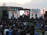 天王寺公園「てんしば」でアカペラの祭典「KAJa!」 6000人集まる