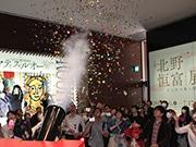あべのハルカスでクーポン発射「ハルカス3クスバズーカ」 3周年記念で