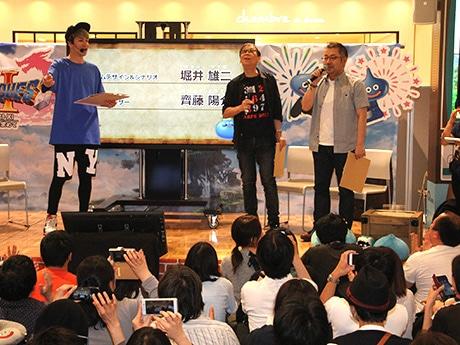 「ドラゴンクエストXI カウントダウンカーニバル」のスペシャルステージ(左から)JOYさん、堀井さん、齊藤さん