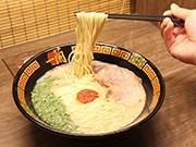 阿倍野に天然とんこつラーメン専門店「一蘭」 席は味集中カウンター