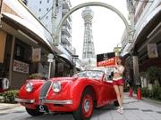 新世界で映画「スクランブル」PR 高級クラシックカーと美女が登場