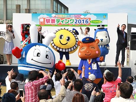 天王寺公園で「駅祭ティング」(昨年のステージイベント)