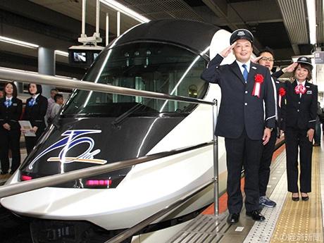 大阪上本町駅で記念ツアー列車が出発