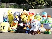天王寺動物園で「もずやん」誕生日イベント くまモン、ぐんまちゃんが祝福