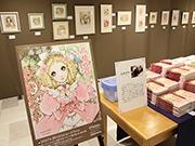 あべのハルカス近鉄本店で「高橋真琴の世界」 乙女スタイルの原画を展示