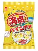 「満点パインアメ」発売へ 受験生を応援するキャンディー