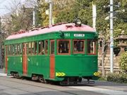 阪堺電車で堺の日本酒とアナゴの「利き比べ」ツアー 現役最古のモ161形車で