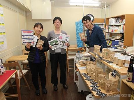 あべのbase240代表の金田さん(左)