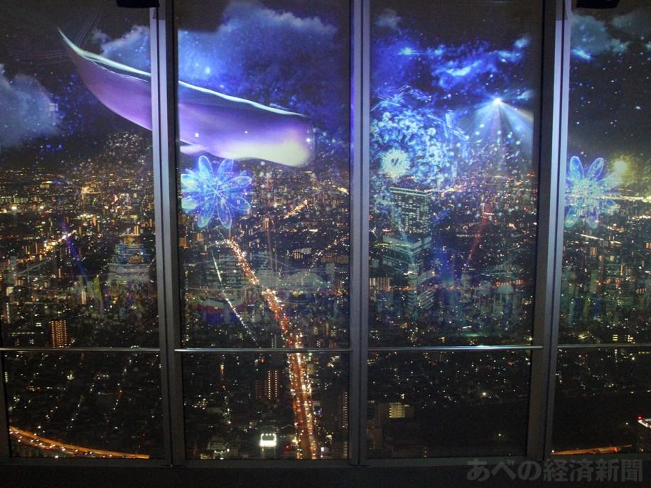 幻想的な「CITY LIGHT FANTASIA」(22日の内覧会で)