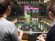 あべのハルカスで巨大テトリス 展望台のツインタワー壁面に投影
