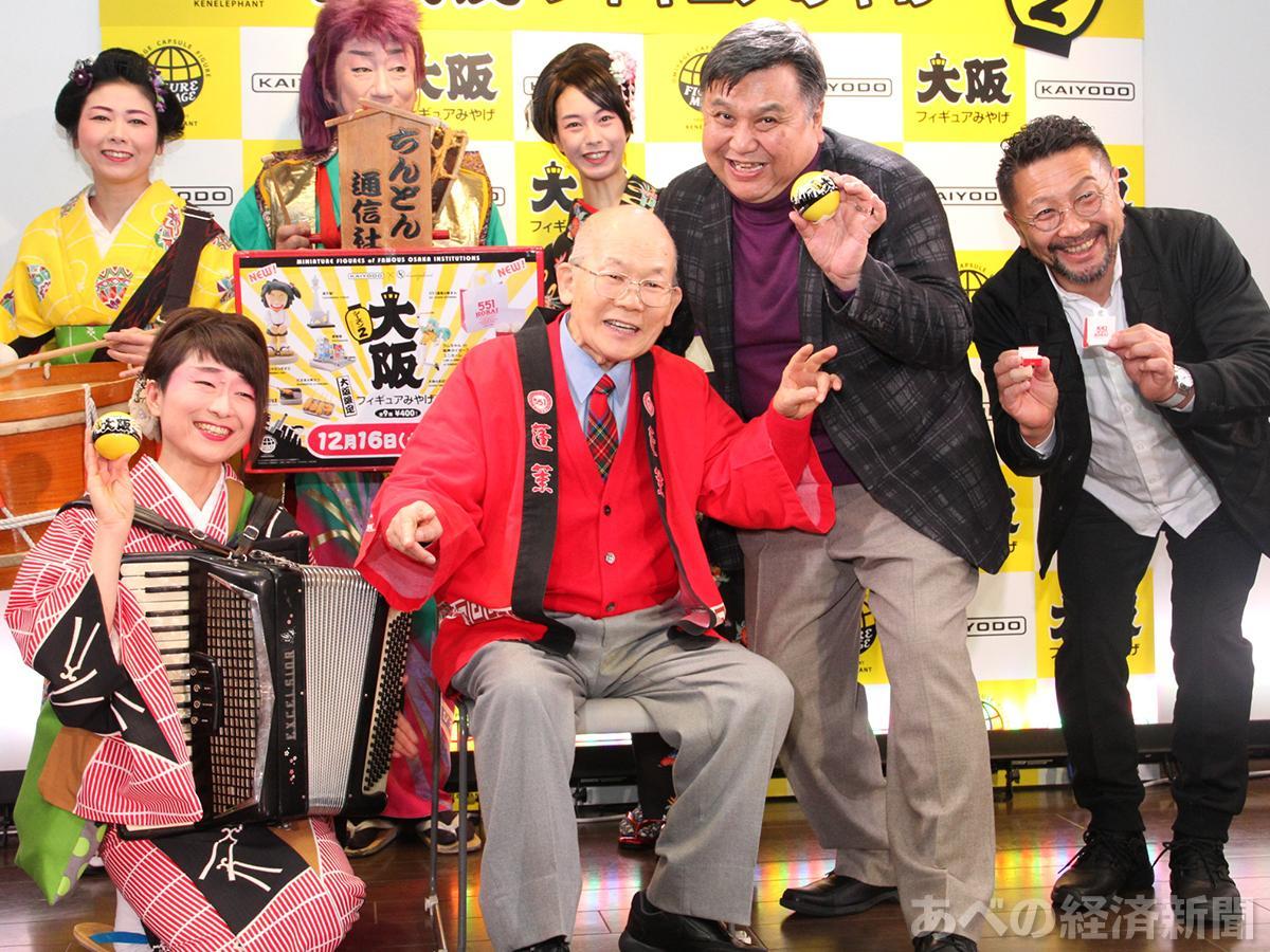 通天閣で「大阪フィギュアみやげ」発売記念イベント