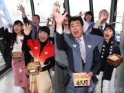 通天閣で恒例「節分福豆まき」 赤井英和さん、三倉茉奈さんら参加