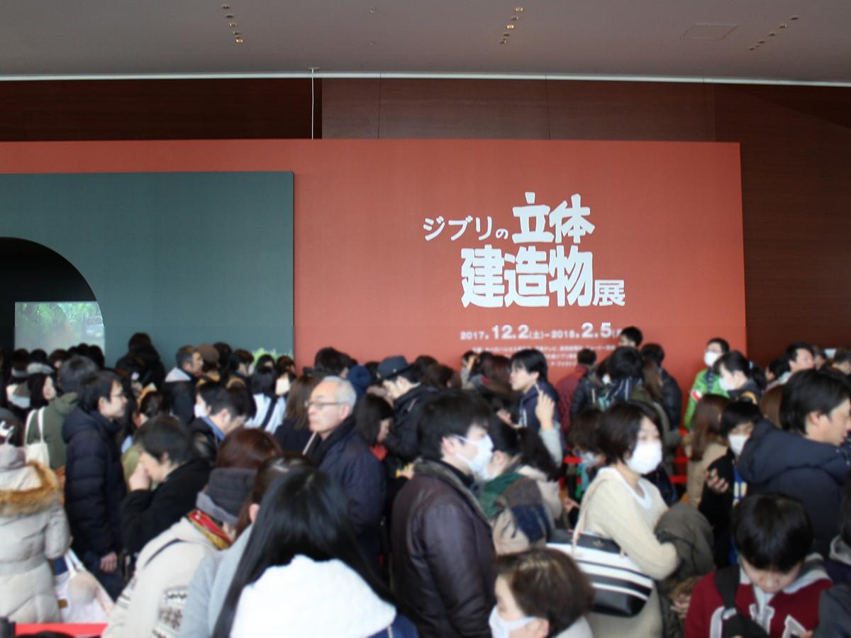 開催期間中は美術館入口前に行列