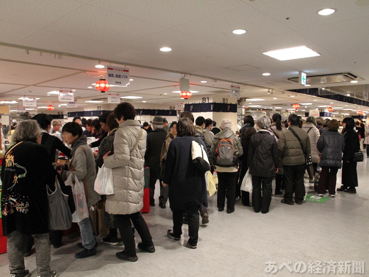 にぎわう「大京都展」