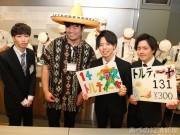 阿倍野で「辻調グループフェスティバル」、学生が企画・調理した料理を提供