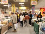 あべのハルカス近鉄本店で「道の駅EXPO」 ご当地グルメ集結、丼大会も