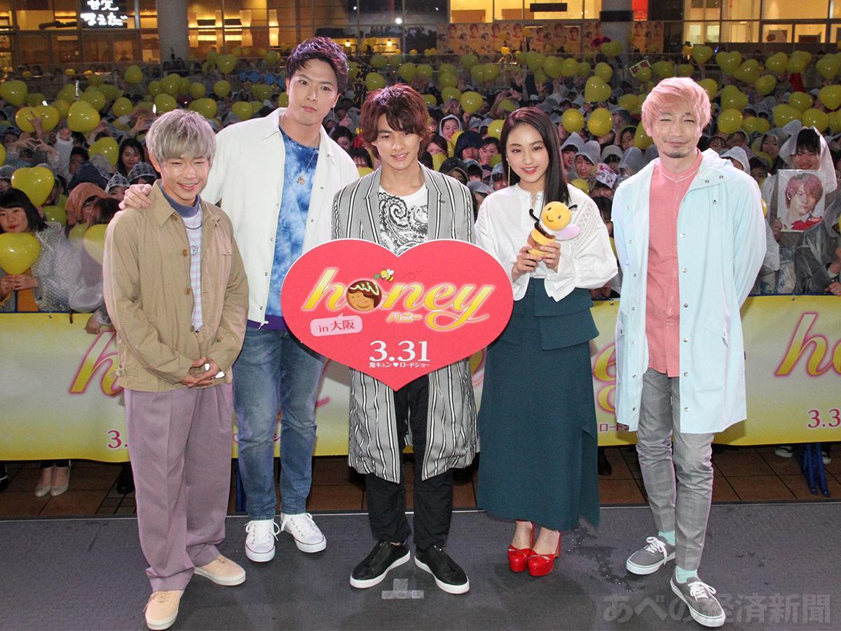 映画「honey」公開記念イベントでファンと記念撮影